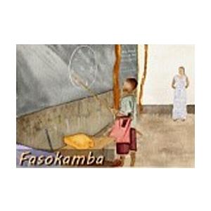 Fasokamba ASBL (les enfants du terroir, en langue Moré)
